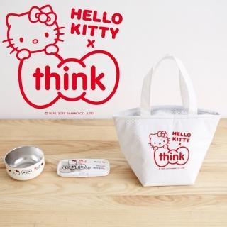 【美國 thinkbaby】Hello kitty聯名餐具組