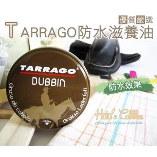 【○糊塗鞋匠○ 優質鞋材】L42 西班牙Tarrago防水滋養油(罐)
