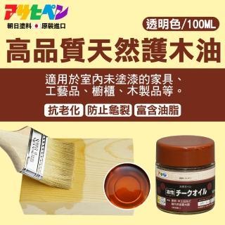 【日本ASAHIPEN】天然護木油100ml