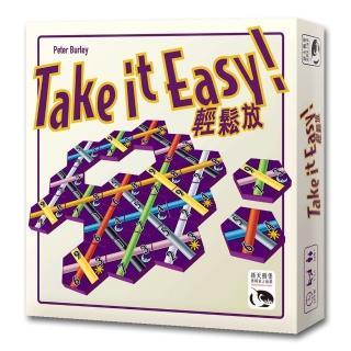 【新天鵝堡桌遊】輕鬆放 Take it Easy!(經典必備款)