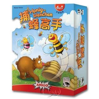 【新天鵝堡桌遊】捕蜂高手 Honigbienchen(學齡前必選)