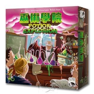 【新天鵝堡桌遊】巫術學院  Potion Explosion(玩家跑團讚)