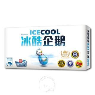 【新天鵝堡桌遊】冰酷企鵝 ICE COOL(經典必備款)