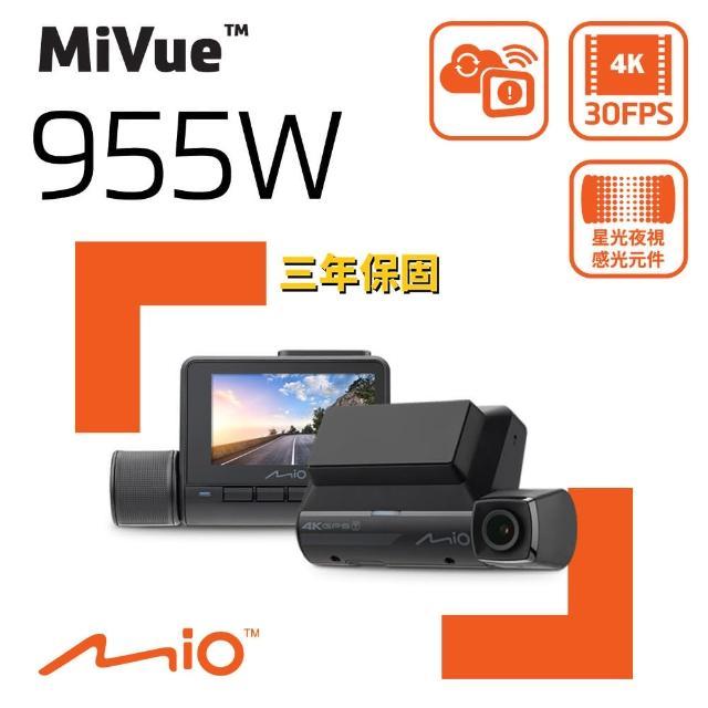【Mio】MiVue A30 1080P大光圈後鏡頭行車記錄器(送三孔擴充座+雙介面讀卡機)