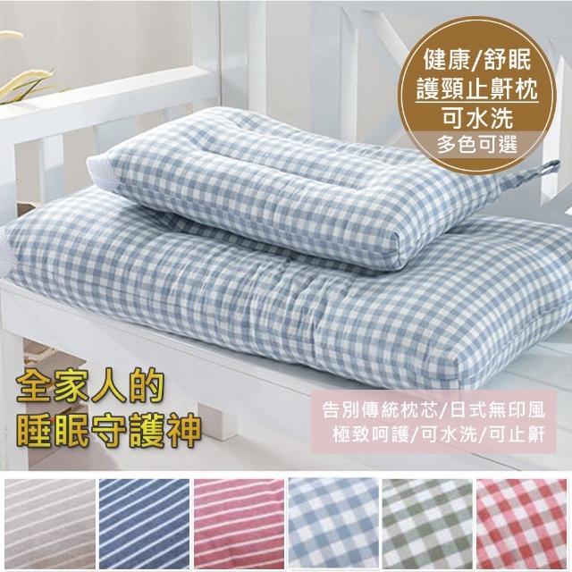 【NO1881NI】日式簡約水洗枕(一大一小組合 7樣式可選)