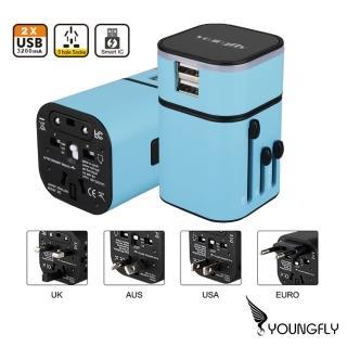 【YoungFly】萬國多用旅行充電器 YF-AD01(雙USB孔充電器)