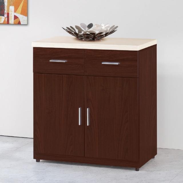 【AS】安士姆胡桃色2.7尺石面餐櫃