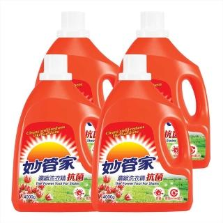 【妙管家】抗菌洗衣精4000g(4入/箱)