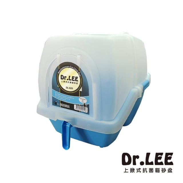【Dr. Lee】上掀式抗菌貓砂盆-藍色(H002C01)