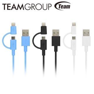 【Team十銓】Lightning & Micro USB 2合1傳輸充電線(通過MFi認證)