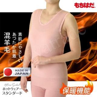 【HOT WEAR】日本製 機能高保暖 輕柔裏起毛羊毛無袖背心-衛生衣背心 女(M-LL)