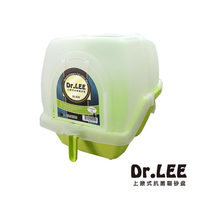 【Dr. Lee】上掀式抗菌貓砂盆-綠色(H002C03)