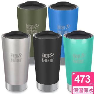 【美國Klean Kanteen】保溫鋼杯(473ml)