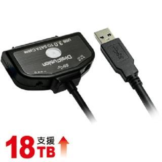 【伽利略】精裝版 SATA TO USB3.0 光速線(U3TSIO-01)