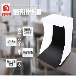 【YIDA USB行動攝影棚】USB行動攝影棚(LED攝影棚)