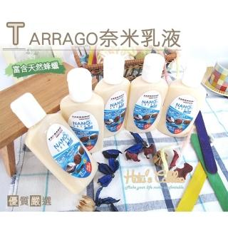 【○糊塗鞋匠○ 優質鞋材】L52 西班牙Tarrago奈米保養乳液(瓶)