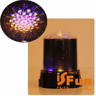 【iSFun】鑽石天文台*閃爍LED投影燈/夜燈