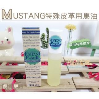【○糊塗鞋匠○ 優質鞋材】L111 日本Mustang特殊皮革用馬油(盒)