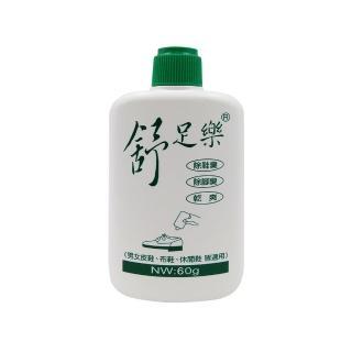 【○糊塗鞋匠○ 優質鞋材】M01 舒足樂鞋內除臭粉(2瓶)