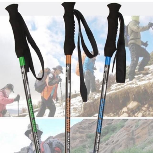 【May Shop】戶外登山杖碳素超?三節伸縮服手手超?步行負杖