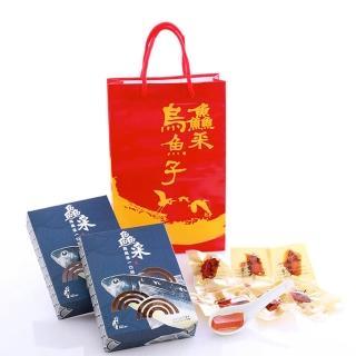 【莊國勝】金鑽一口吃烏魚子2盒(10片/盒 附提袋x1)