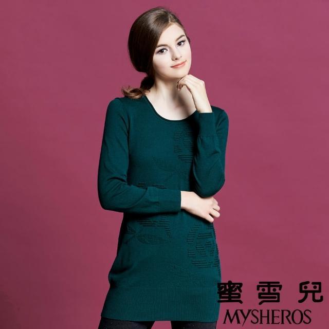 【蜜雪兒mysheros】圓領羊毛玫瑰針織長版上衣(綠)