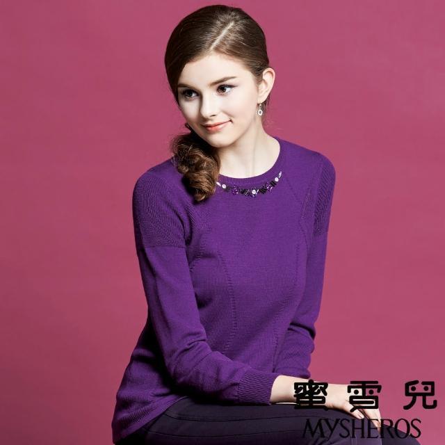 【蜜雪兒mysheros】羊毛手縫串珠針織上衣(紫)