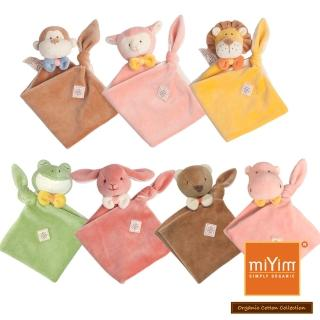【美國miYim】有機棉安撫巾(多款動物造型)