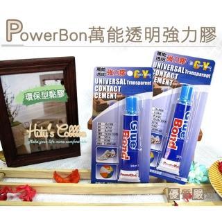 【○糊塗鞋匠○ 優質鞋材】N13 台灣製造 PowerBon 萬用強力膠(2盒/入)