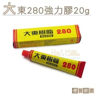 【○糊塗鞋匠○ 優質鞋材】N21 台灣製造 大東280強力膠 20g(12條/入)