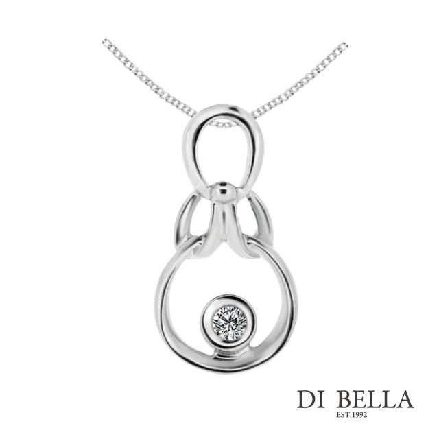 【DI BELLA】心動時刻 天然鑽石墜鍊(3分)