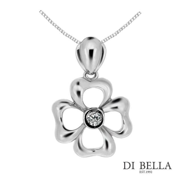 【DI BELLA】幸運之心 天然鑽石墜鍊(3分)