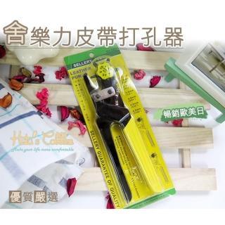 【○糊塗鞋匠○ 優質鞋材】N35 台灣製造 舍樂力SELLERY皮帶打孔器(支)