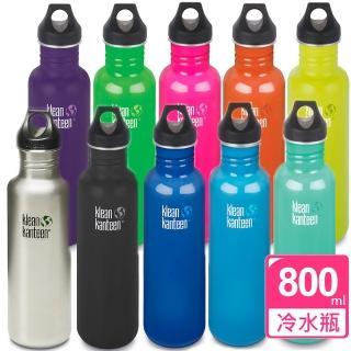 【美國Klean Kanteen】經典不鏽鋼冷水瓶(800ml)
