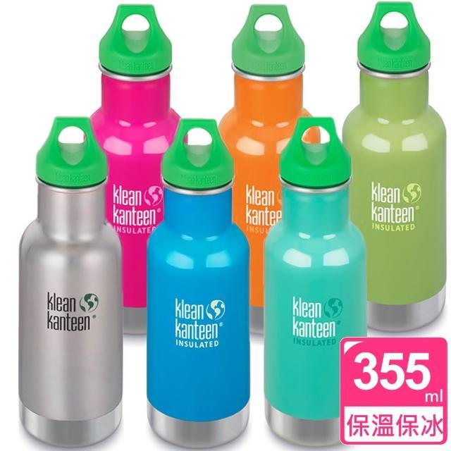 【美國Klean Kanteen】幼童經典保溫瓶(355ml)