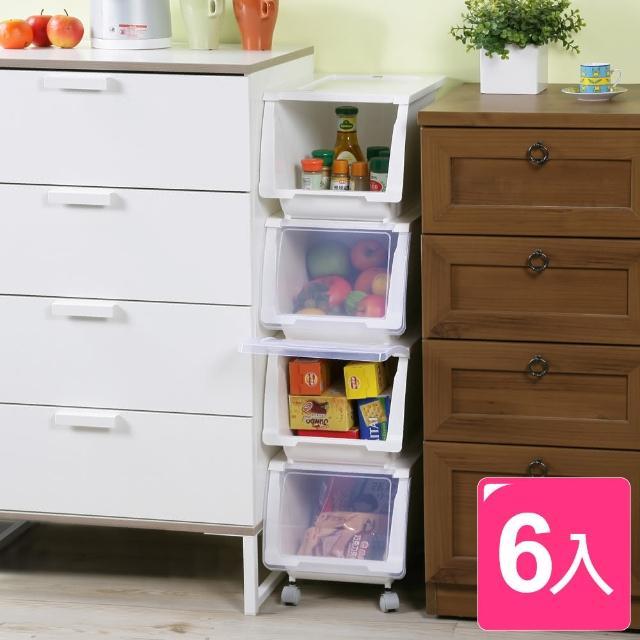 【真心良品】巧意直取式整理箱15L(6入)