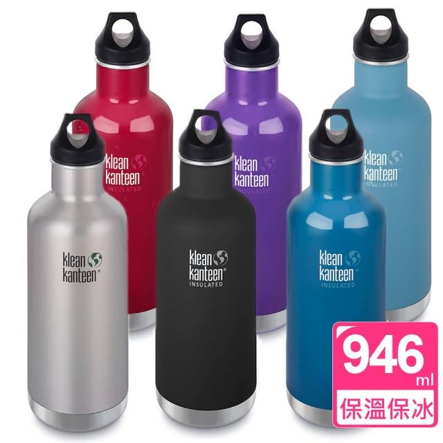 【美國Klean Kanteen】窄口經典保溫瓶(946ml)