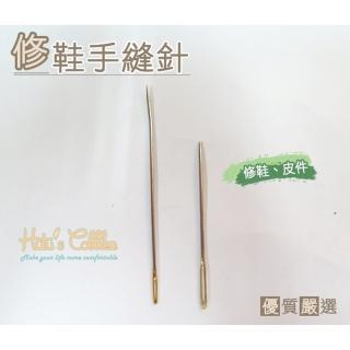 【○糊塗鞋匠○ 優質鞋材】N56 台灣製造 修鞋手縫針(10支/入)