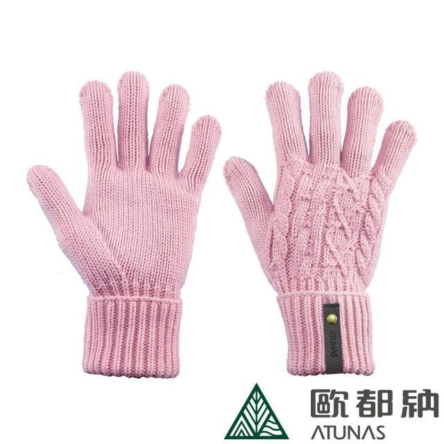 【ATUNAS 歐都納】女款編織保暖手套(A-A1402W 灰粉)
