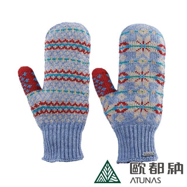 【ATUNAS 歐都納】女款無指保暖手套(A-A1405W 藍)