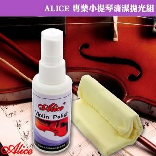 【美佳音樂】Alice 專業小提琴清潔拋光組(適用於大/中/小提琴等木質樂器)