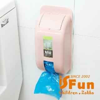 【iSFun】壁掛收納*掀蓋塑膠袋面紙收集盒/隨機色