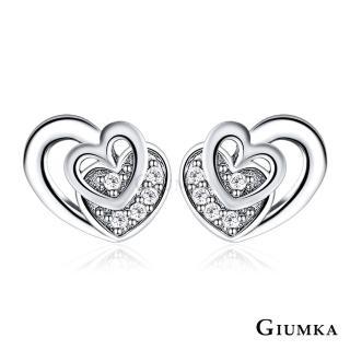 【GIUMKA】925純銀 心心相映 耳釘耳環 純銀耳環  一對價格 MFS06015-1(銀色白鋯款)