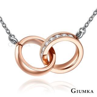 【GIUMKA】雙環雙圈項鍊  德國珠寶白鋼  依鍊系列  素面滿鑽  MN06024-1(玫金)