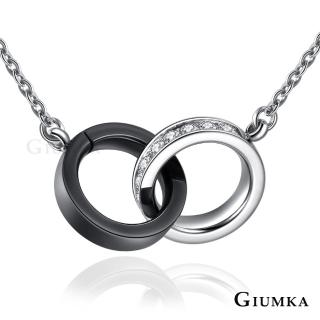 【GIUMKA】雙環雙圈項鍊  德國珠寶白鋼  依鍊系列  單環滿鑽  MN06021-1(黑色)