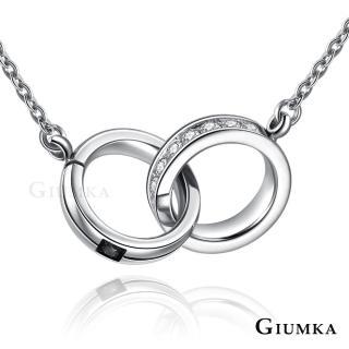 【GIUMKA】雙環雙圈項鍊  德國珠寶白鋼  依鍊系列  單鑽黑線  MN06020-1(銀色)