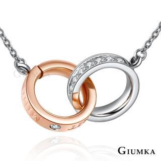 【GIUMKA】雙環雙圈項鍊  德國珠寶白鋼  依鍊系列  滿鑽 BODY SPIRIT  MN06025-1(玫金)