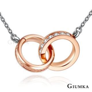 【GIUMKA】雙環雙圈項鍊  德國珠寶白鋼  依鍊系列  滿鑽格紋  MN06029-1(玫金)