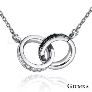 【GIUMKA】雙環雙圈項鍊  德國珠寶白鋼  依鍊系列  滿鑽黑白鑽  MN06022-1(銀色)