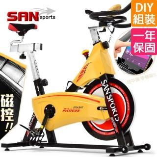 【SAN SPORTS 山司伯特】@ 武士18公斤磁控飛輪車-皮帶傳動(C165-218)